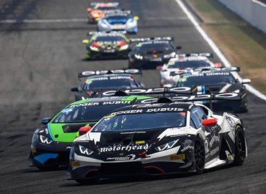 Lambo Nurburgring